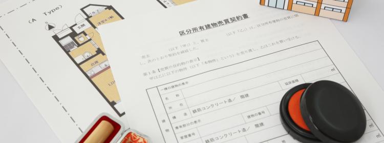 神社の契約書の印紙税
