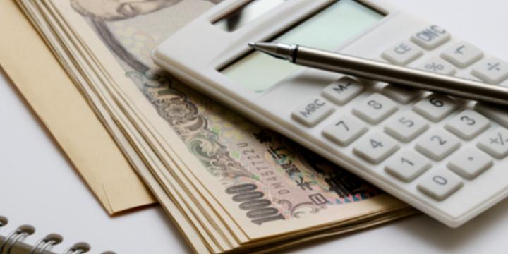 計算したら税額が違った?法定実効税率と表面税率の違い