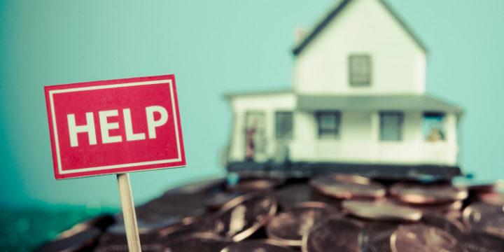 土地や建物にかかる固定資産税の計算方法