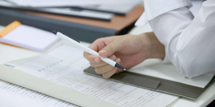 固定資産評価証明書はどのようなときに必要?