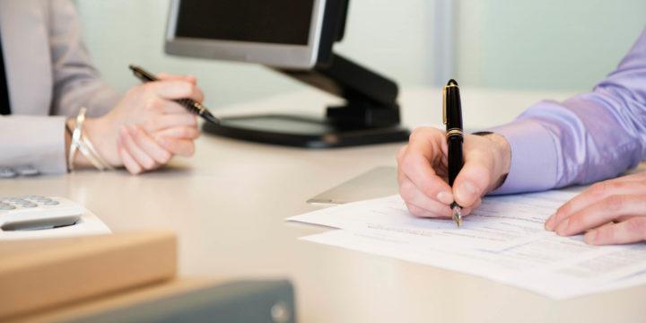 公課証明書とは?記載内容と取得方法について解説