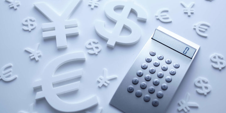 法人税の実効税率の引き下げ始まる!「平成 28 年度税制改正」の概要を解説