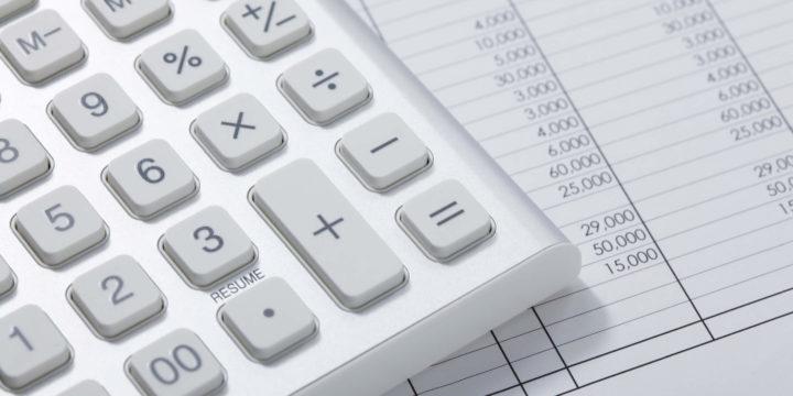 一括償却資産とは?条件と実際の会計処理を解説!