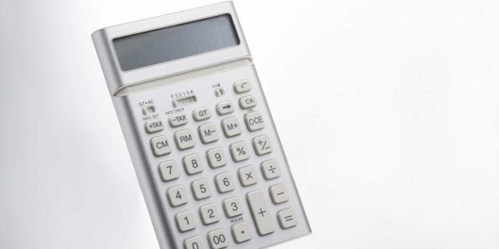納税充当金とは?仕訳から確定申告書での表記方法まで解説