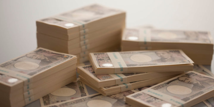 中小企業で退職金を準備する方法