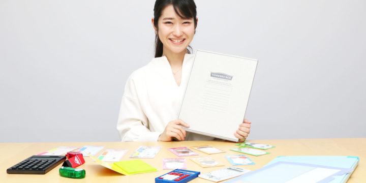 文具ソムリエール菅未里さんに聞く、経理の必須アイテム12選