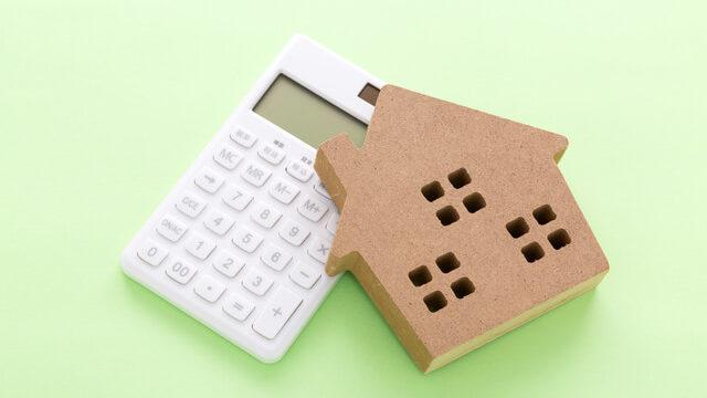 固定資産税はいくらかかるもの?知っておきたい課税額の計算方法