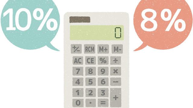 消費税引き上げに伴う経過措置とは?