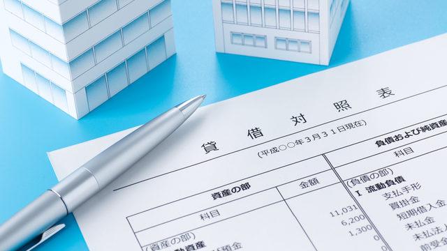 貸借対照表でよく使われる勘定科目まとめ