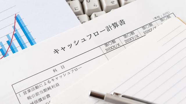 キャッシュフロー計算書の分析方法