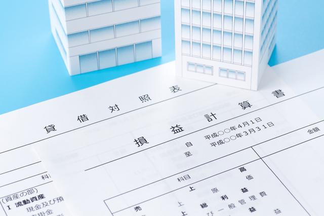 貸借対照表と損益計算書の関係まとめ