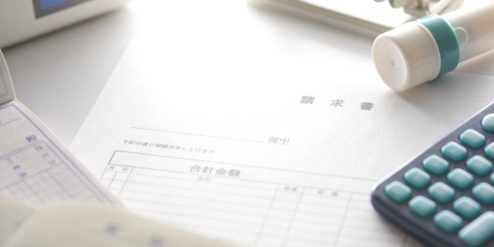 仮払消費税の計上とは?仕訳方法を理解しよう