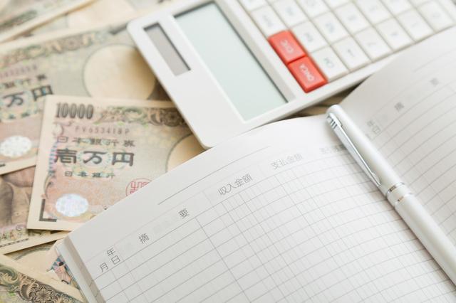 現金出納帳とは?会計ソフトで作れる?書き方の基礎知識をわかりやすく解説