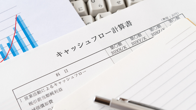 キャッシュフロー計算書は、直説法と間接法どちらが良いか?