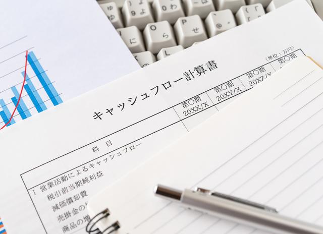 キャッシュフロー計算書は直接法と間接法どちらが良い?わかりやすい作り方は?