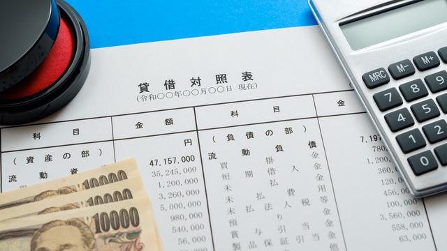 貸借対照表の書き方を具体例とともに解説