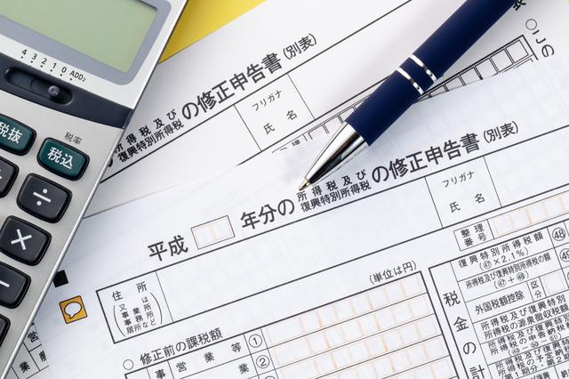 決算修正(過年度修正)の方法と注意点 – 前年度修正損益は必ず申告