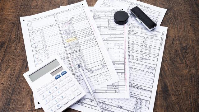 消費税の課税事業者の条件と提出書類まとめ