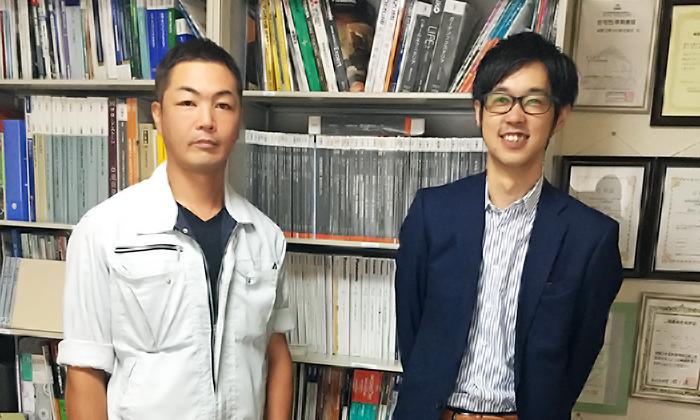 建築工房ゼロ株式会社/伊藤会計事務所