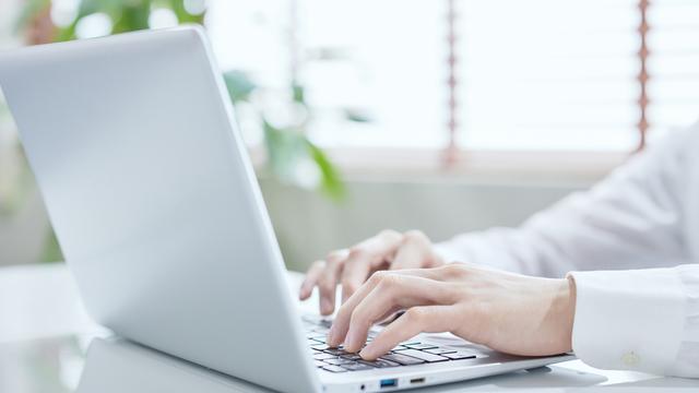 2020年度改正の電子帳簿保存法でなにが変わる?変更点とメリット