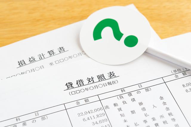 貸借対照表 自己資本