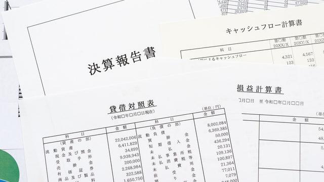 貸借対照表 損益計算書 勘定科目