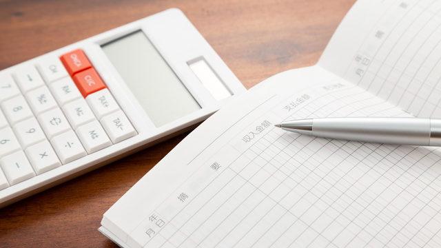 中小企業・零細企業が会計ソフトを比較するための13のポイント