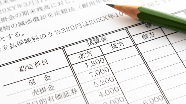 支払手形とは?勘定科目の説明と仕訳例、書き方や取引の流れまで解説