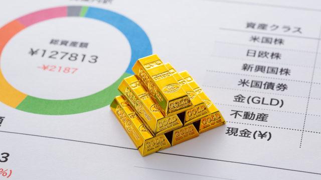 資産とは何か?個人や会社、会計学上の資産について簡単に解説