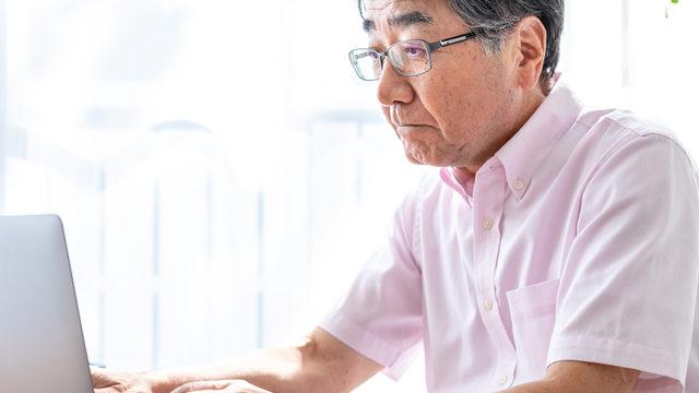 役員退職慰労金とは?計算方法と功労加算・税金面の注意点や支給手続きを解説