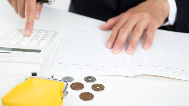 小口現金出納帳とは?書き方・記入例、現金出納帳との違いをわかりやすく解説