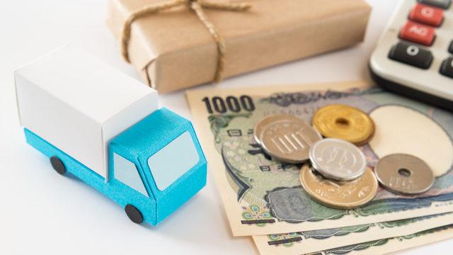 送料に消費税はかかる?宅急便の配送料が軽減税率の対象かも解説!