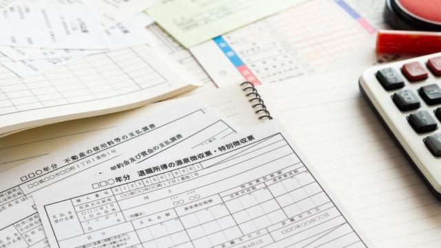 受取利息とは?勘定科目は?計算方法や仕訳、源泉徴収税までわかりやすく解説!