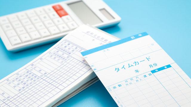 労働分配率とは?計算方法や適正な人件費、業種別の平均目安を考える