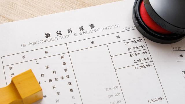 損益計算書で使われる勘定科目まとめ