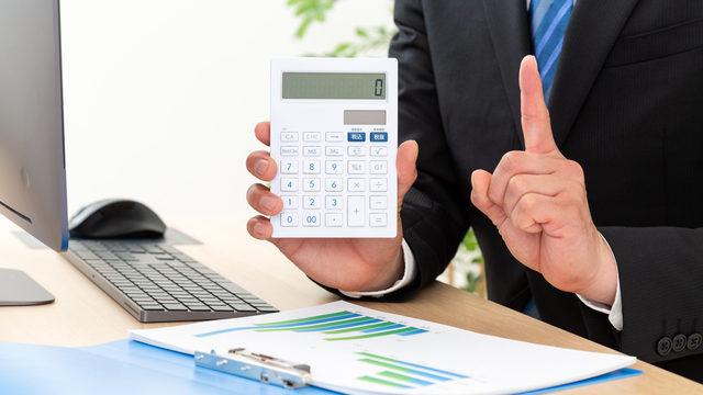 前受収益とは負債の勘定科目!仕訳方法や前受金との違いをわかりやすく解説