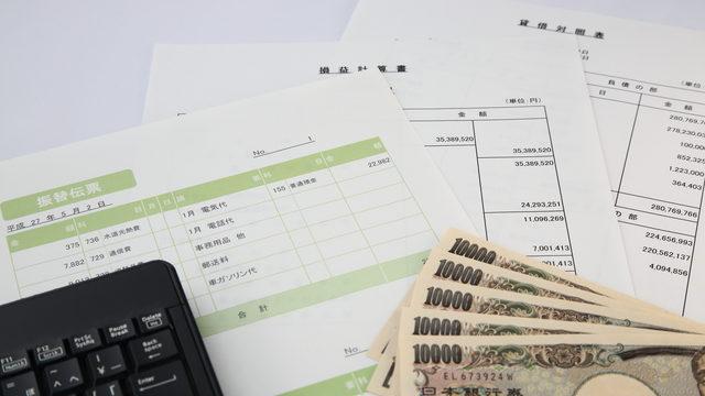 貸借対照表の現金・預金で見るべきポイントとは?
