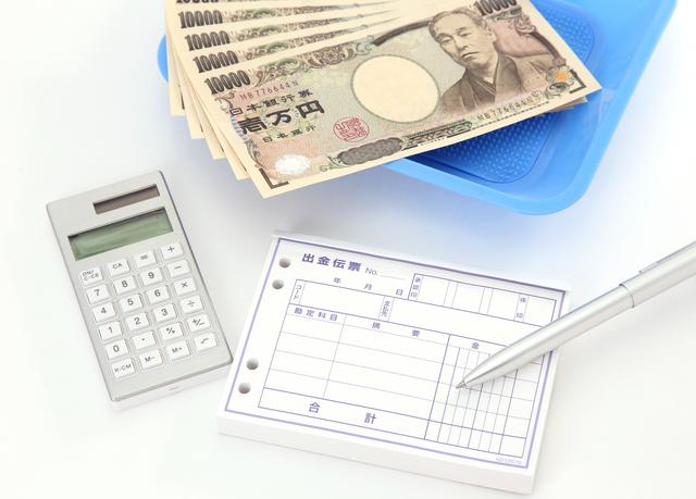 出金伝票とは?領収書なしでの経費処理の仕方や書き方・使い方を解説