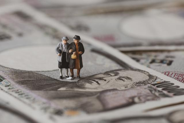 年金資産とは?わかりやすく解説|計算方法や仕訳例