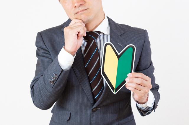 経理初心者に必要な知識とは?経理の年間スケジュールやおすすめの勉強法を解説!