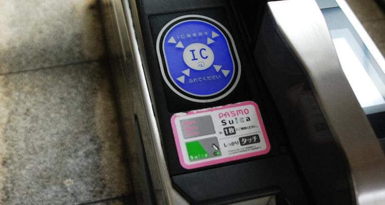 SuicaやPASMOなどの電子マネーで払った交通費