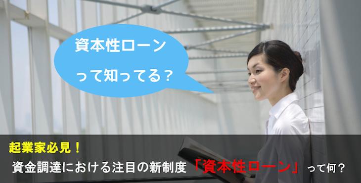 sihonsei_top02