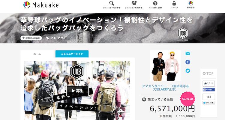 スクリーンショット 2014-06-09 23.53.47