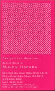 design stock2
