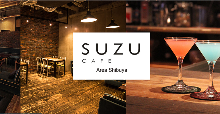 SUZU_CAFE