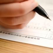 年末調整に必要な「保険料控除申告書」の書き方