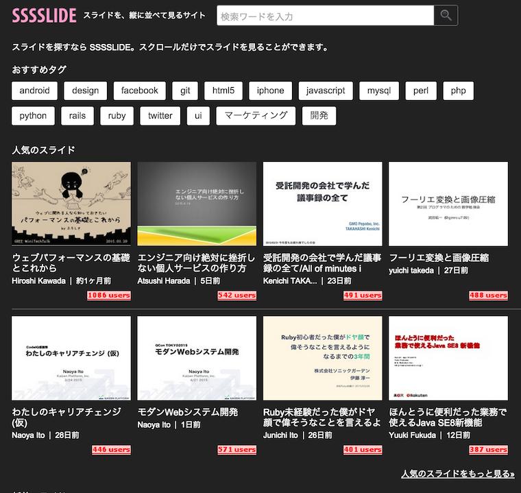 スクリーンショット 2015-04-22 16.06.24