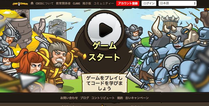1.combat