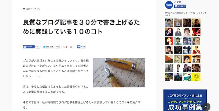 12.ryoshitsunablog