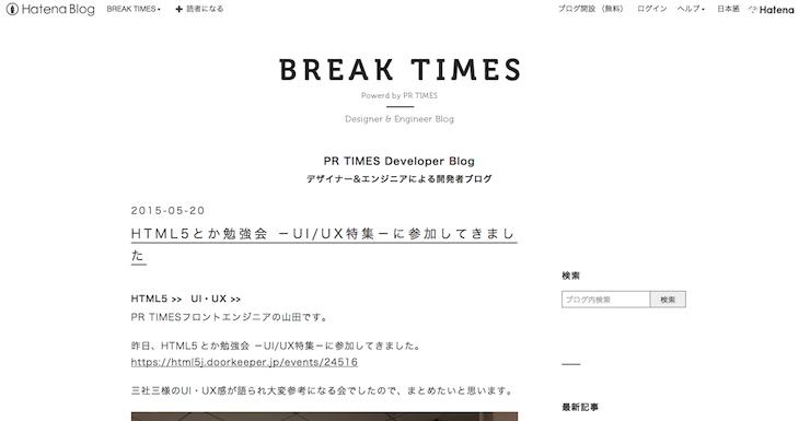 24.breaktimes